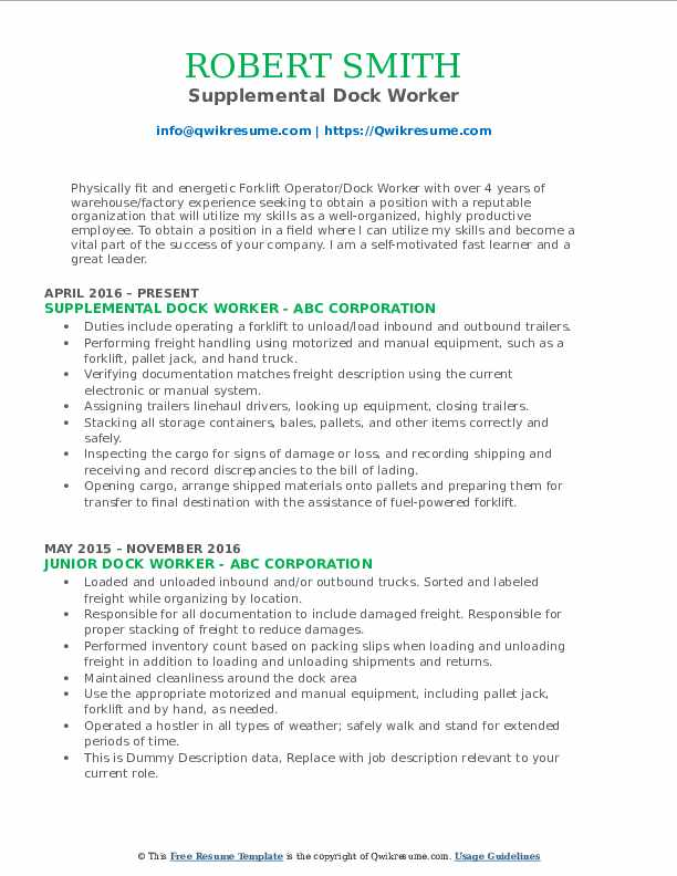 Supplemental Dock Worker Resume Example