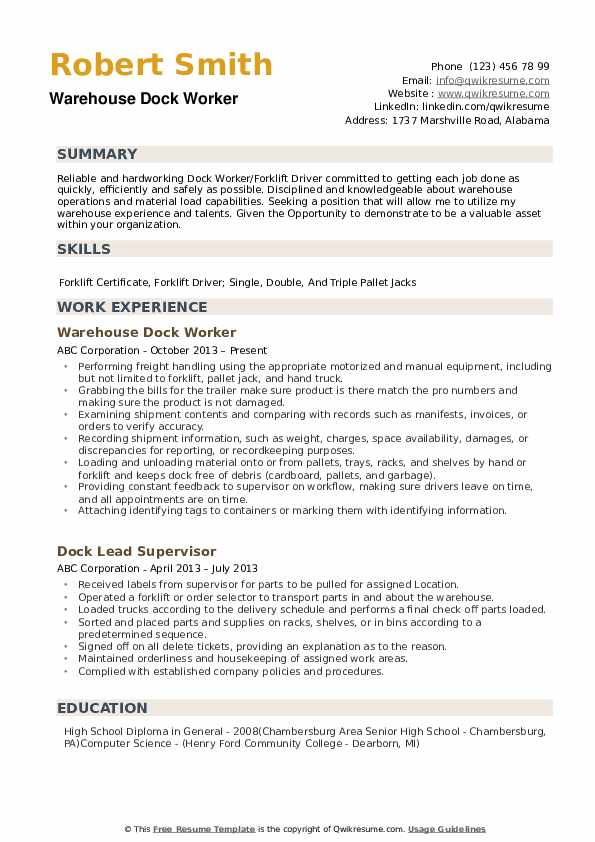 Dock Worker Resume example