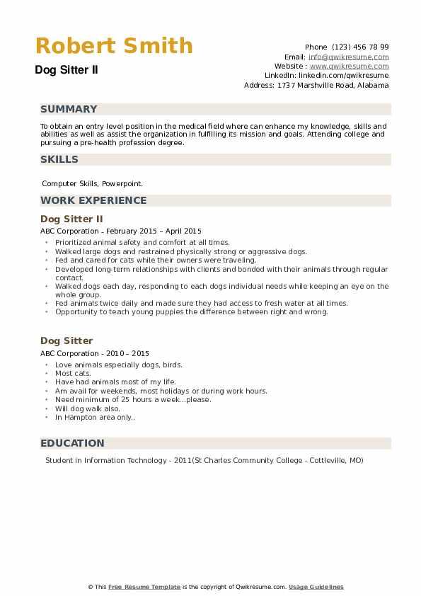 Dog Sitter II Resume Model