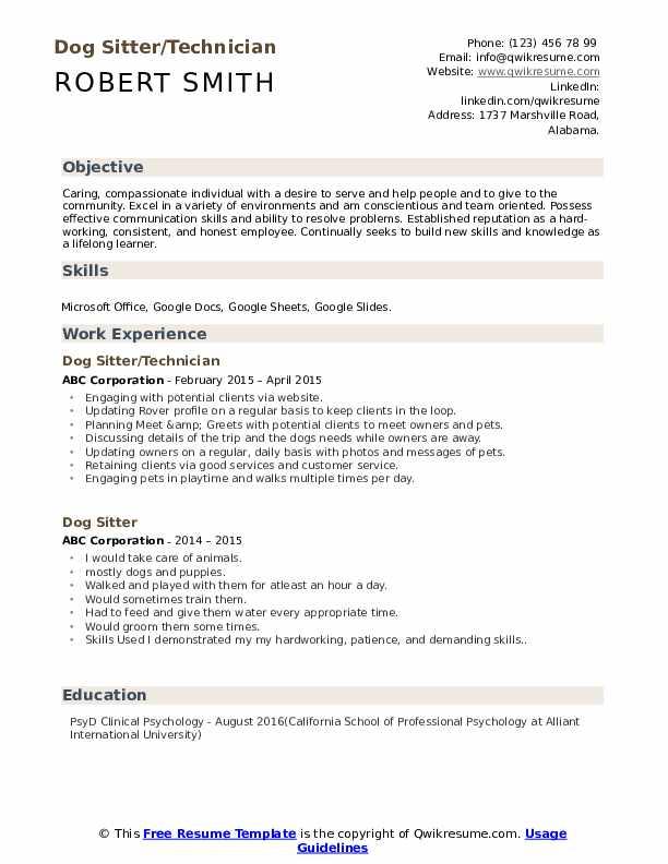 Dog Sitter/Technician Resume Template