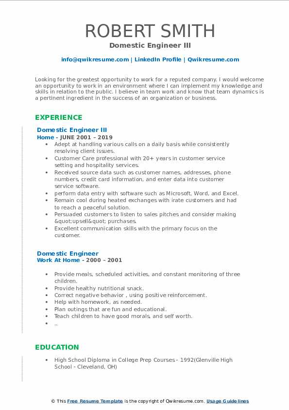domestic engineer resume samples