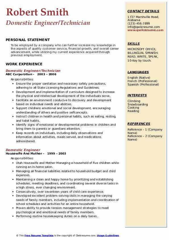 domestic engineer resume samples