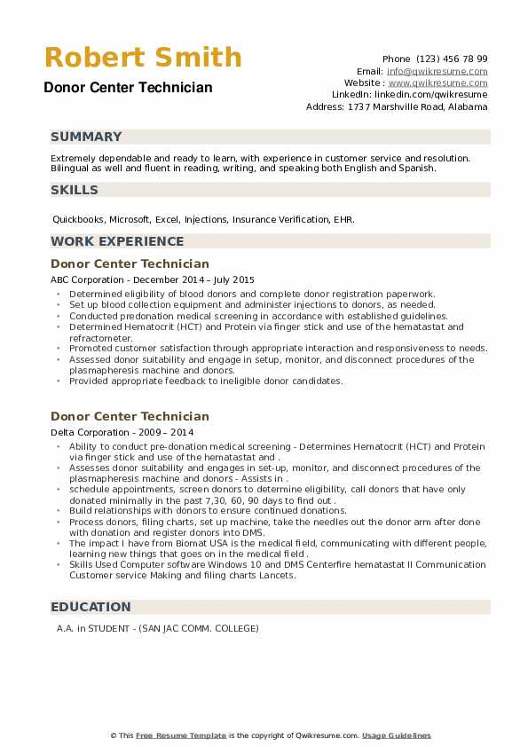 Donor Center Technician Resume example