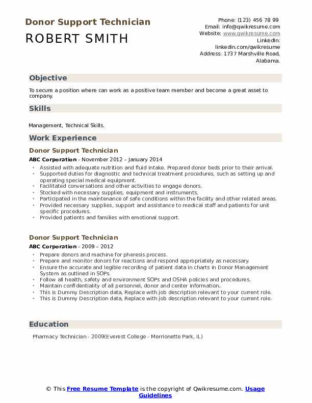 Donor Support Technician Resume example