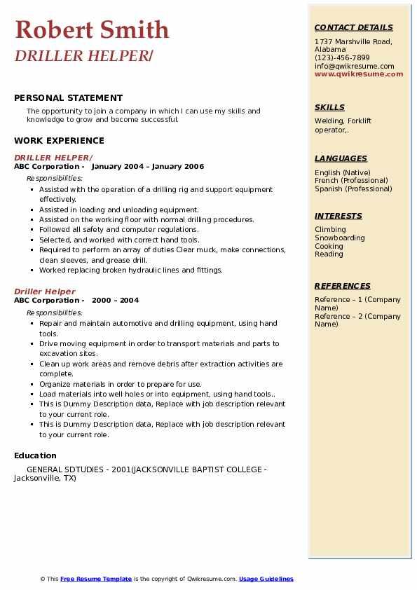 Driller Helper Resume example