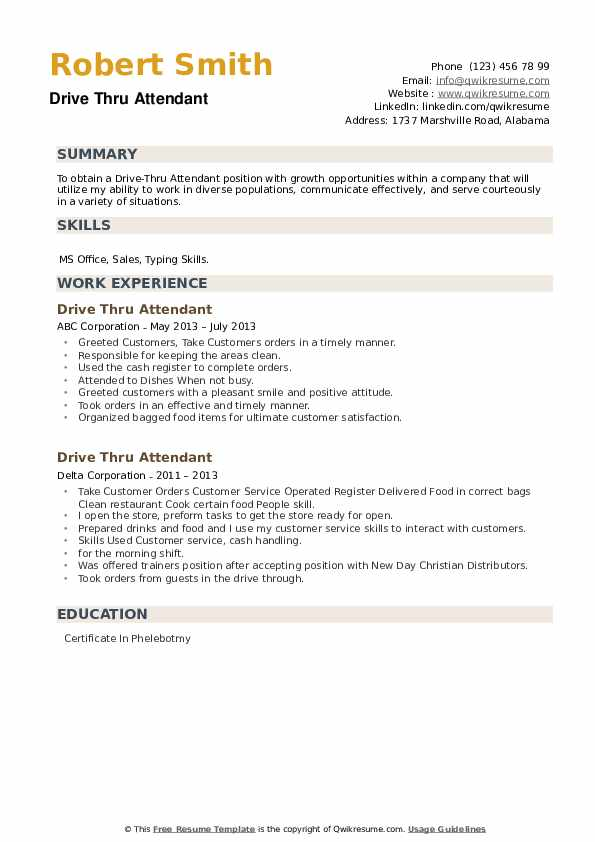 Drive Thru Attendant Resume example