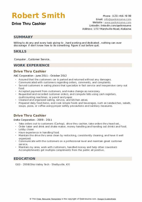 Drive Thru Cashier Resume example