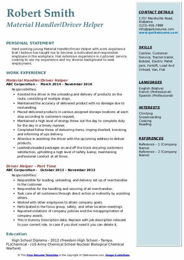 Material Handler/Driver Helper  Resume Sample