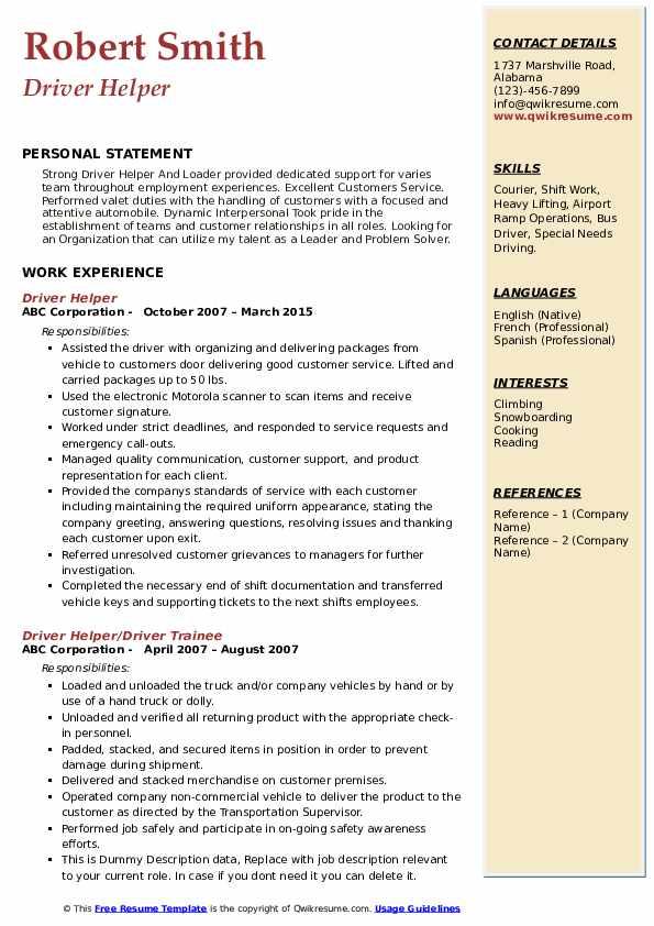 Driver Helper Resume Model