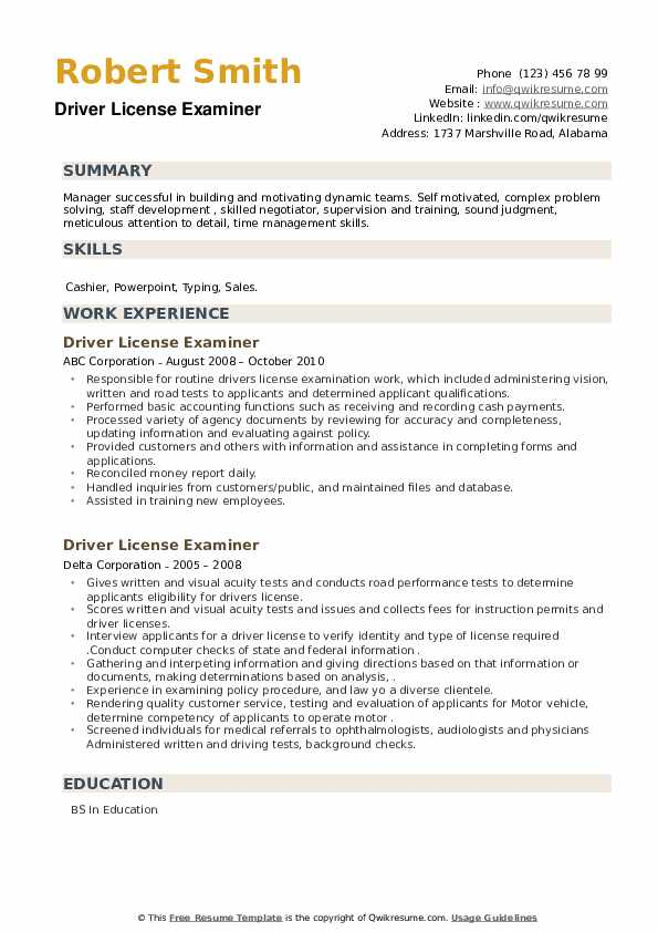 Driver License Examiner Resume example