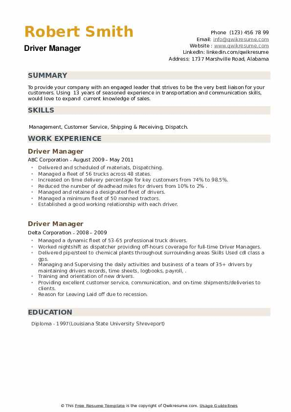 Driver Manager Resume example