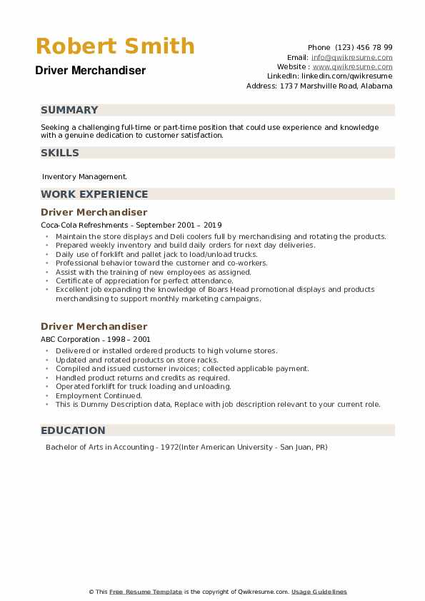 Driver Merchandiser Resume example