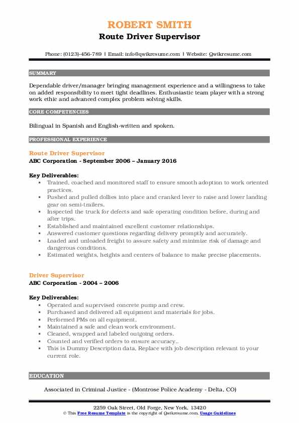 Route Driver Supervisor Resume Example