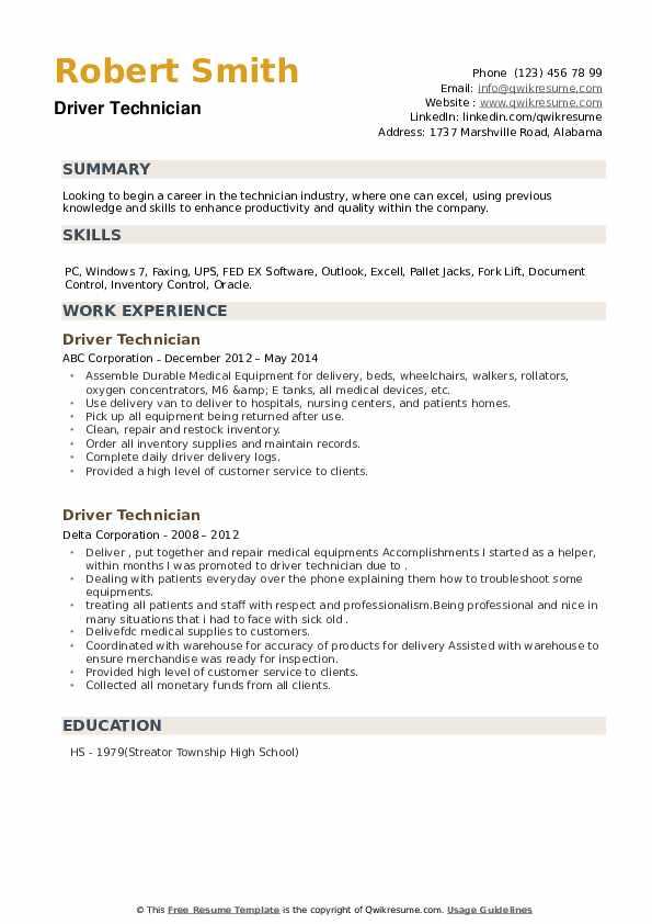 Driver Technician Resume example