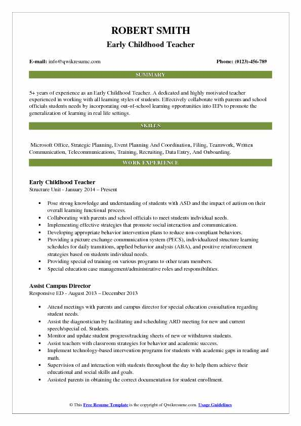Early Childhood Teacher Resume Template