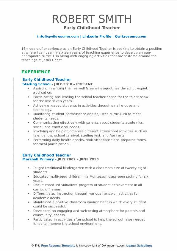 early childhood teacher resume samples