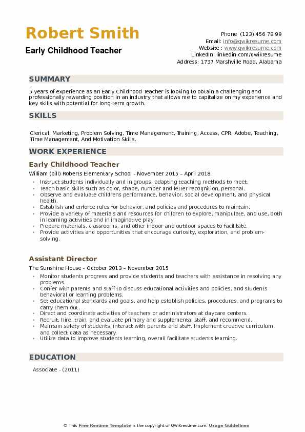 Early Childhood Teacher Resume example