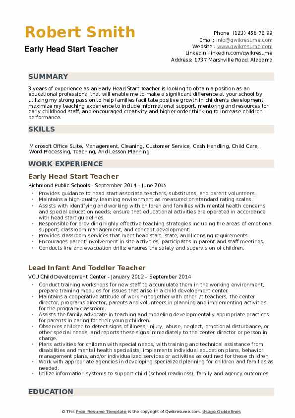 early head start teacher resume samples