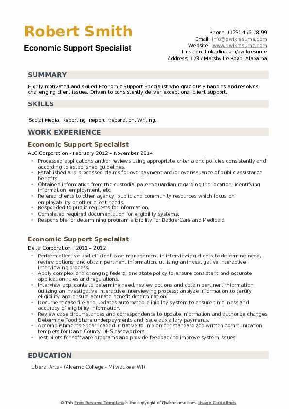 Economic Support Specialist Resume example