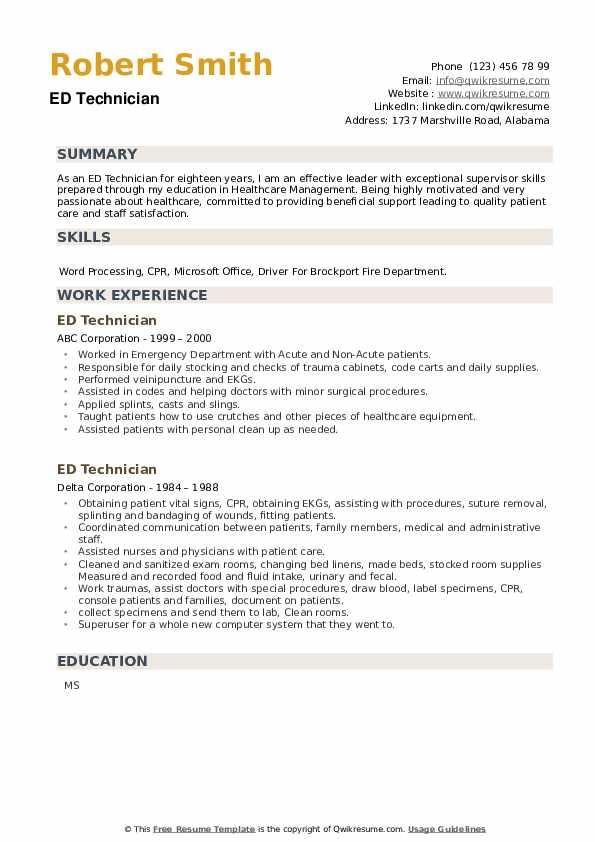 ED Technician Resume example