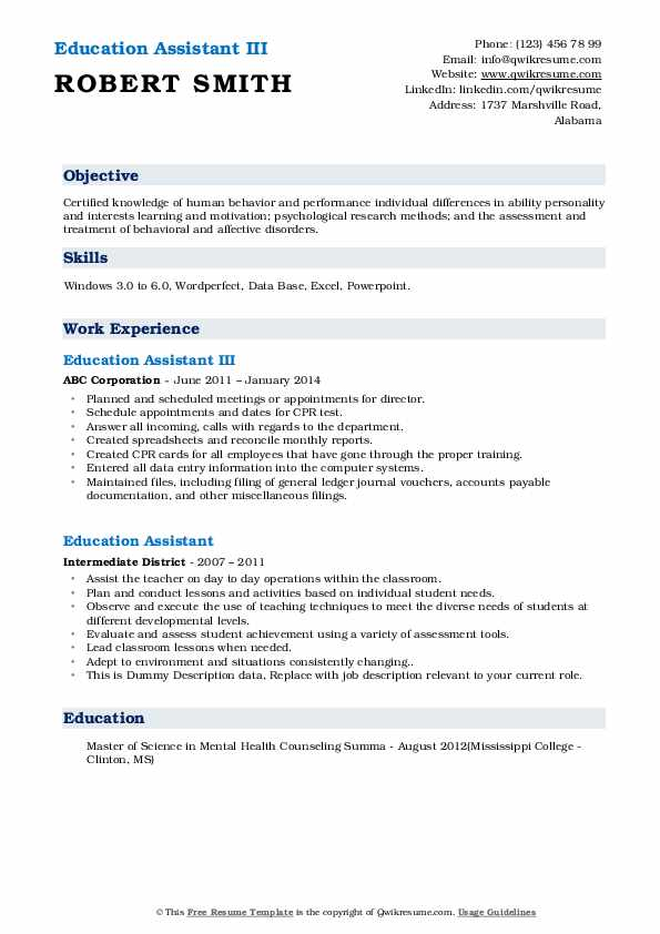 Education Assistant III Resume Template