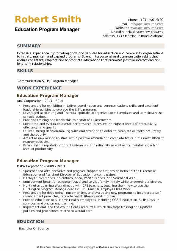 Education Program Manager Resume example