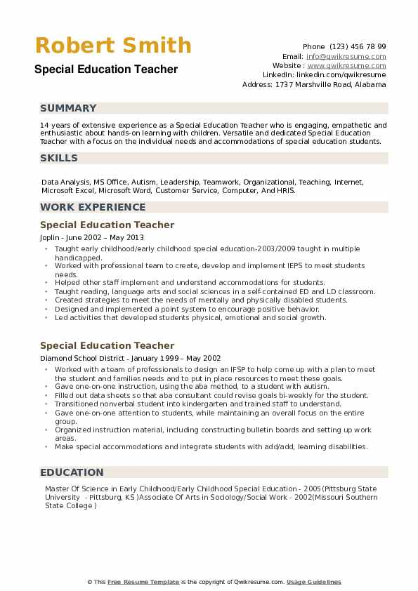Education Teacher Resume Example