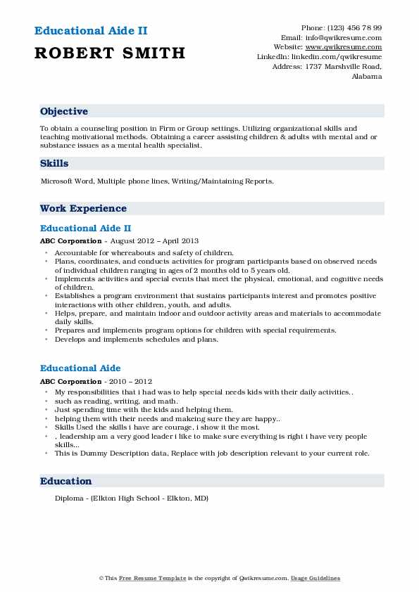 Educational Aide II Resume Sample