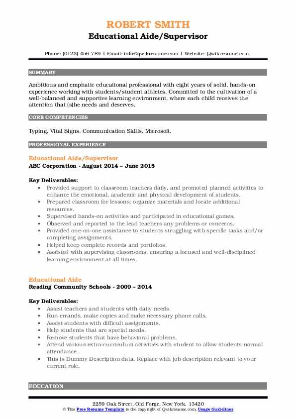 Educational Aide/Supervisor Resume Format
