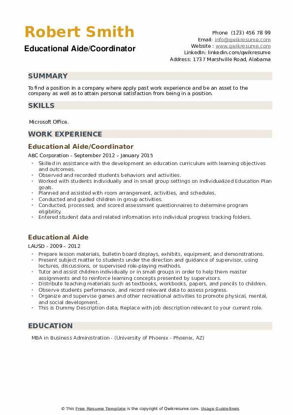 Educational Aide/Coordinator Resume Template