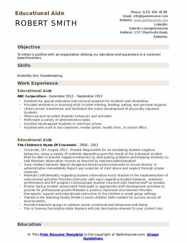 Educational Aide Resume example