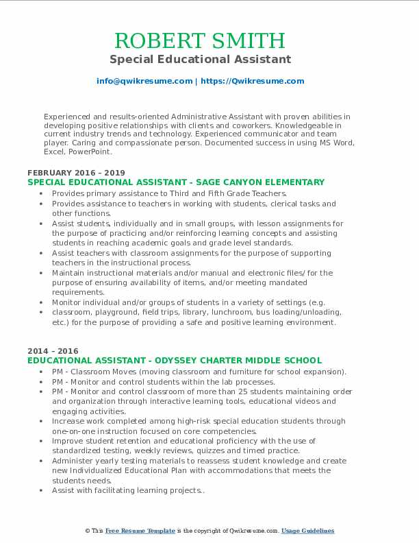 Special Educational Assistant Resume Template