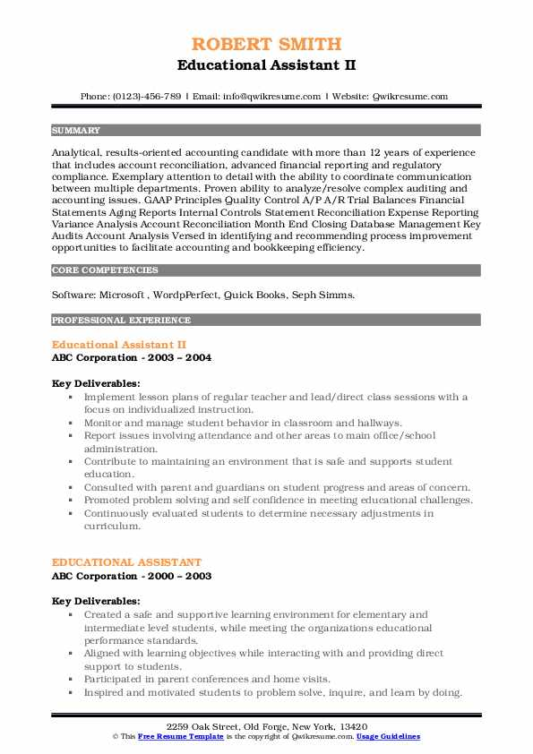 Educational Assistant II Resume Template
