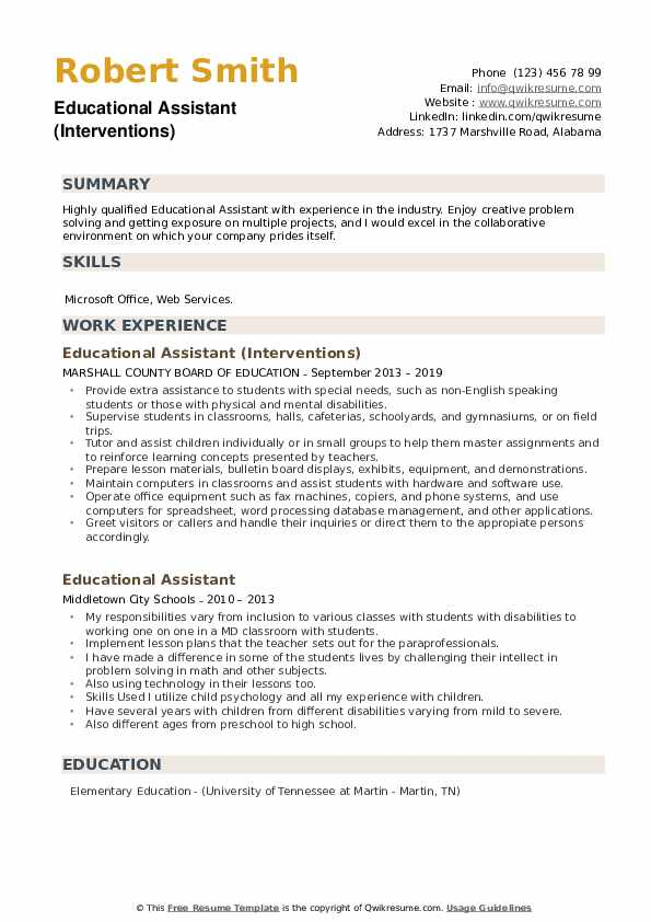 Educational Assistant (Interventions) Resume Template