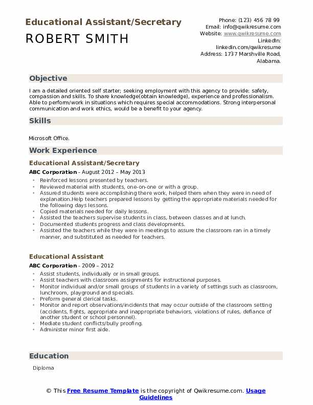 Educational Assistant/Secretary Resume Format