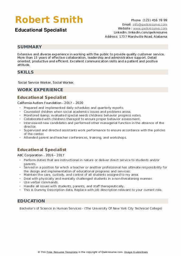 Educational Specialist Resume example