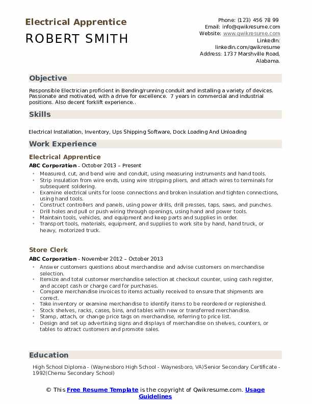Electrical Apprentice Resume Template