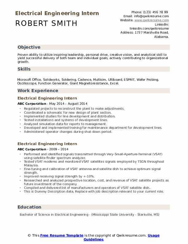 Electrical Engineering Intern Resume example