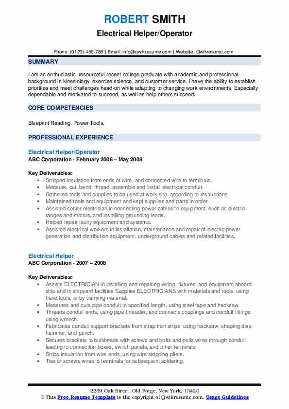 Electrical Helper/Operator Resume Model