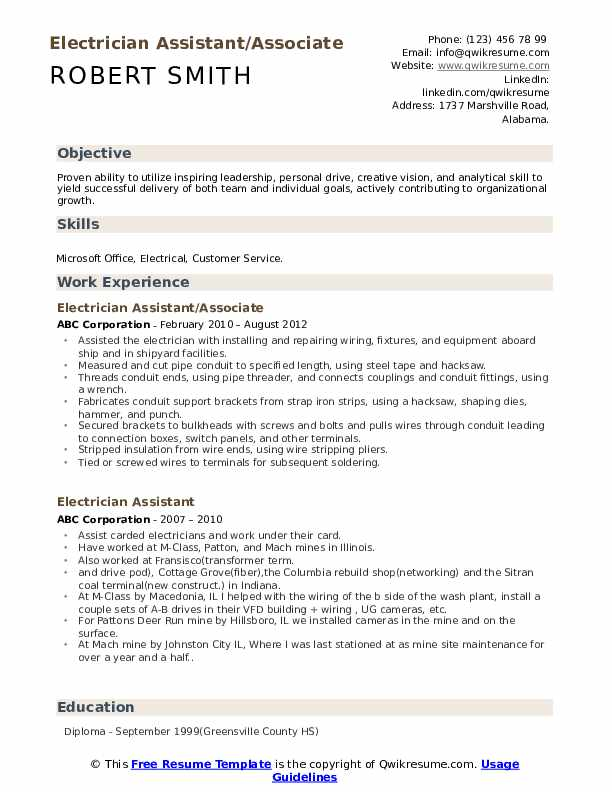 Electrician Assistant/Associate  Resume Example