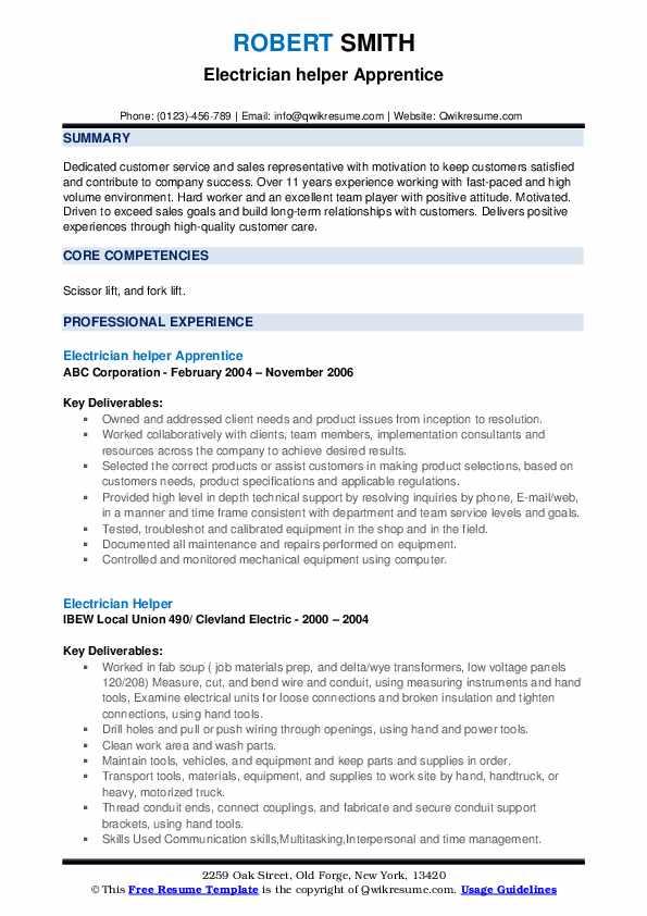 Electrician helper Apprentice Resume Example