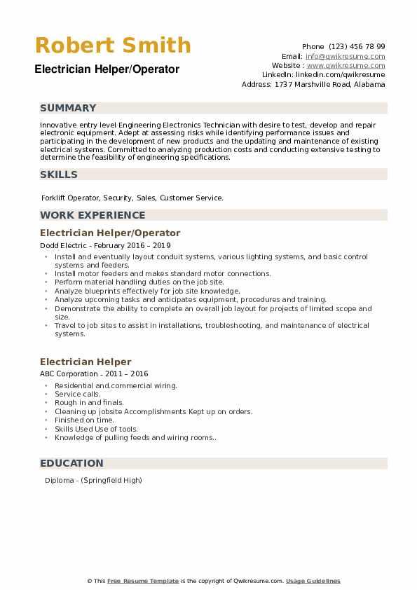 Electrician Helper/Operator Resume Template