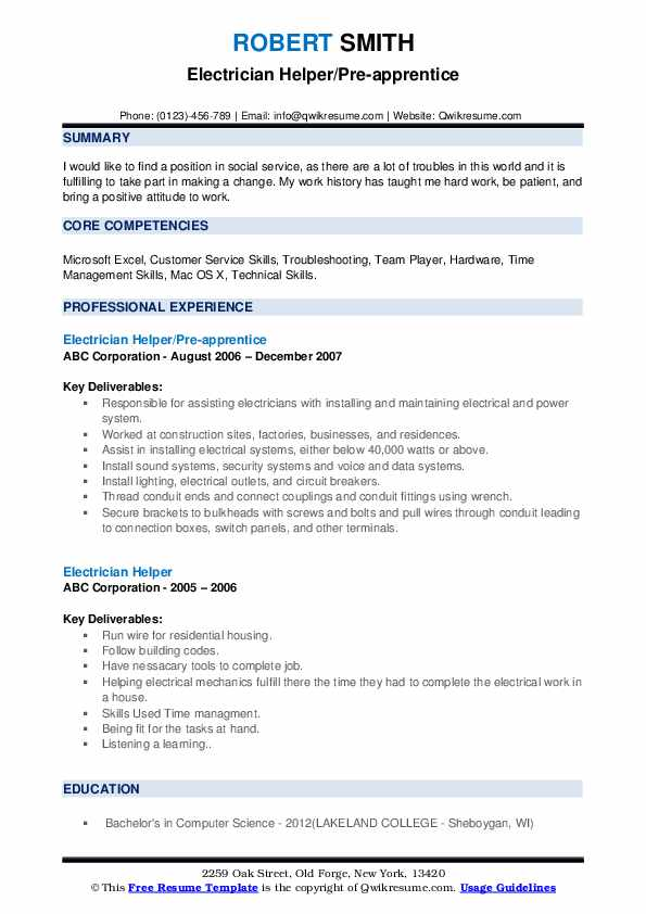Electrician Helper Resume Samples | QwikResume