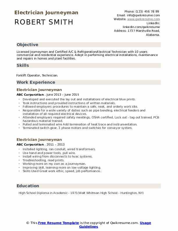 electrician journeyman resume samples