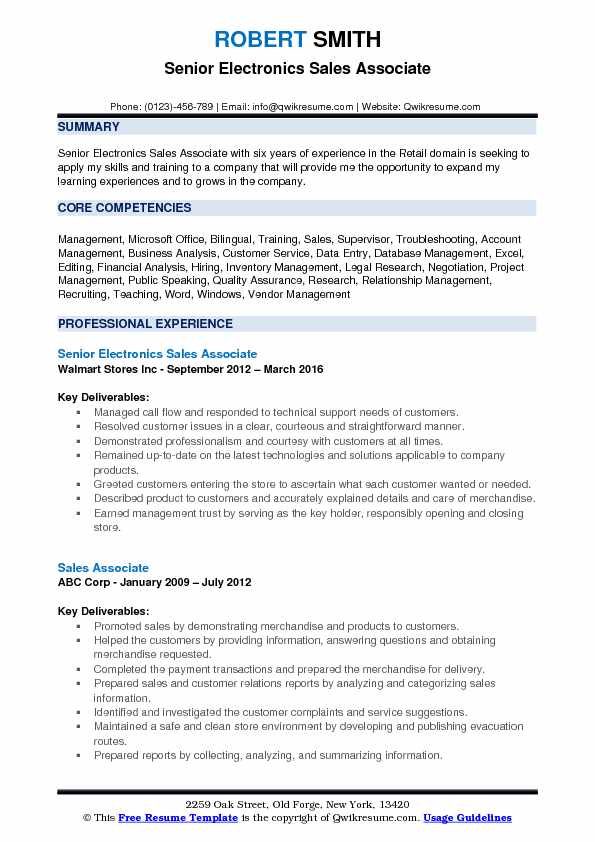 electronics sales associate resume samples