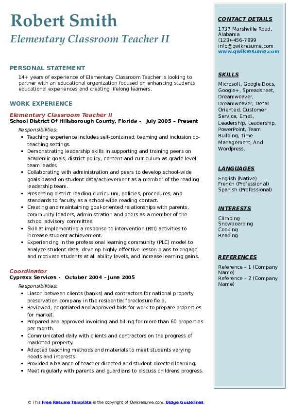 elementary classroom teacher resume samples