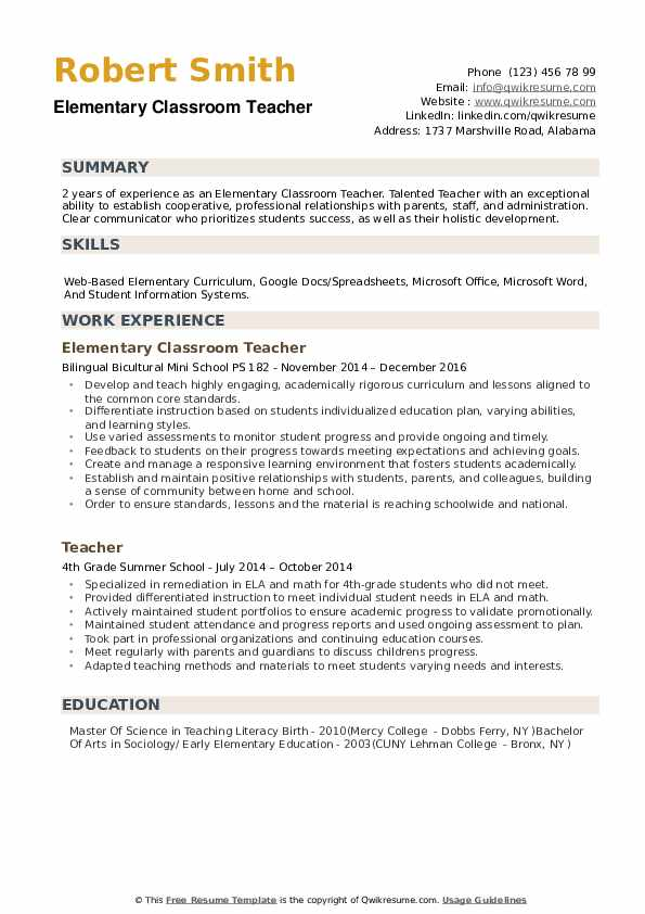 Elementary Classroom Teacher Resume example