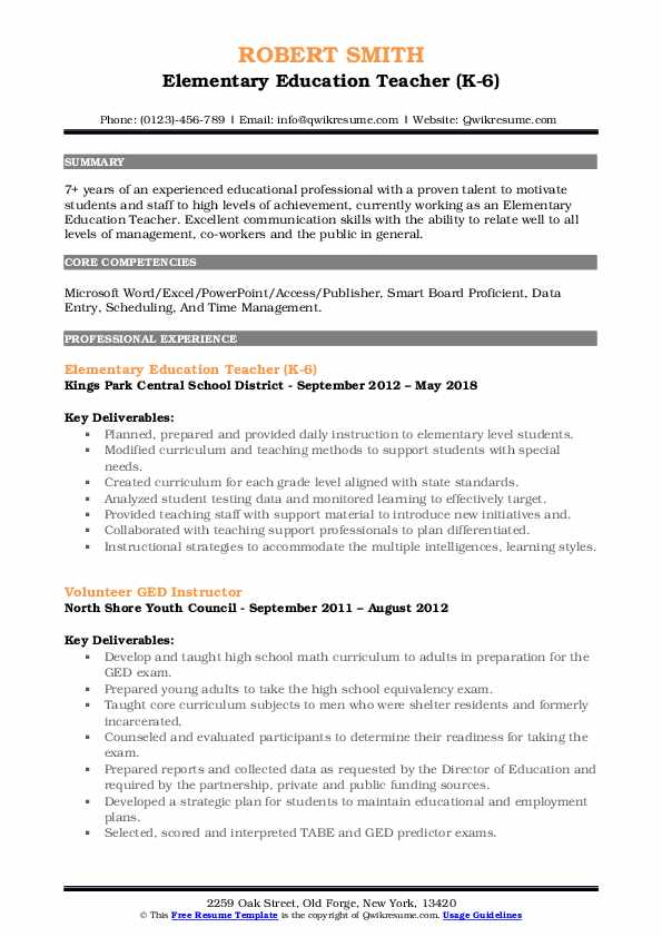 Elementary Education Teacher Resume Samples | QwikResume