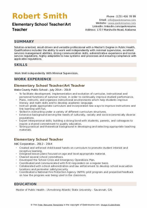 elementary school teacher resume samples