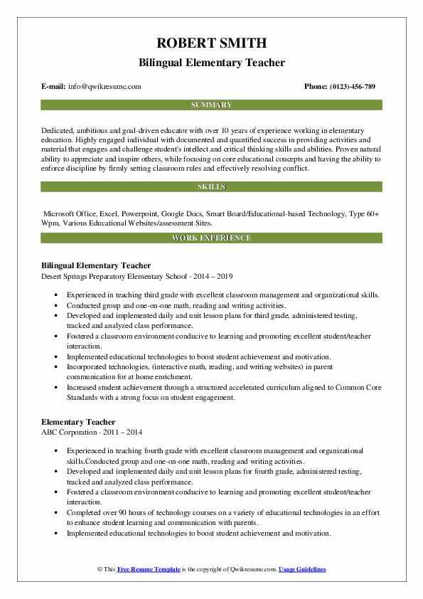 elementary teacher resume samples